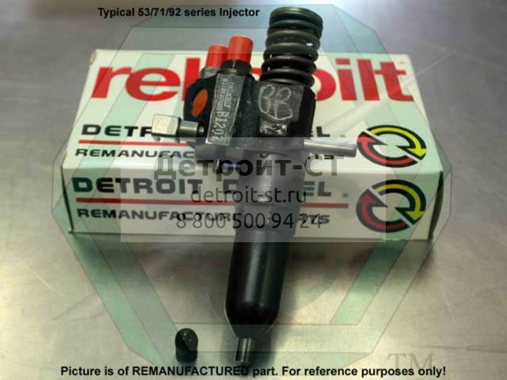 Injector, 7G75 5229905